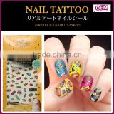 Joyme hot sale new product 2016 cute style ultrathin water transfer nail sticker nail art