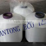 NYLON 6 DRAW TEXTURED YARN 70/24/2 80tpm