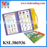 kids learning book toys educational children musical book