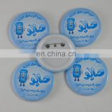 Factory price-good quanlity full color printing plastic backer button badge for decoration