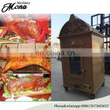 Factory price hot sale Rotary charcoal grill roaster/ pig grill/ Rotary sucking pig roaster machine