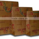 Factory direct custom brown kraft paper bag with your own logo                                                                         Quality Choice