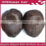 Qingdao hairpiece factory unprocessed indian remy hair invisible super thin skin toupee for men