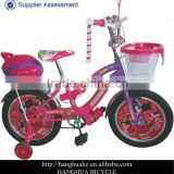 HH-K1621 Pink beach cruiser children bike with basket from China factory                                                                         Quality Choice