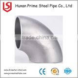 Factory direct sale DIN standard steel pipe fittings 90 deg elbow