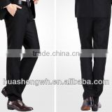man straight cylinder cotton business casual pants