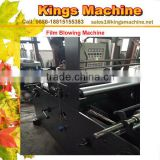 Ruian T-shirt Bag Bag Type And Yes Computerized Plastic Bagging Film Extruder Machine(Kings Brand)