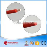Africa 450/750V 2.5mm2 4mm2 PVC insulated Flexible copper wire , electric house wire , Flexible building cable