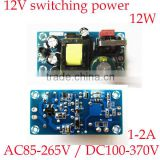 Good quality low ripple switching power supply board input AC85~265V to output DC 12V buck inverter