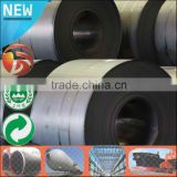 Hot rolled Steel Coil Factory manganese steel plate 8mm ASTM A572 GR50 Low alloy steel coil price per kg Tianjin