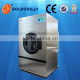 15-100kg (eletric,steam, gas heated)Commercial industry equipments dryer machine ueed for laundry room hospital hotel wholesale