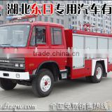 4x2 dongfeng 153 fire engine