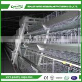 High qulity factory price chicken layer cage / used chicken cages for sale