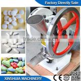 Best factory price automatic powder tablet press machine
