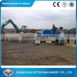 Wood chipper shredder/ wood chipper blades /large wood chipper machine