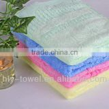 bamboo bright colored towel