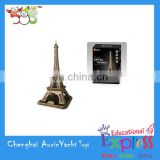 eiffel tower 3d model,jigsaw puzzles for sale,paper puzzle games,3D puzzle for hardback Paris the Eiffel Tower ZH0904911