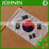 cheap custom polyester korea national hand shaking flag on stick