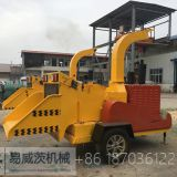 Movable Wood Chipping Machine