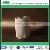 high efficient ARGO P3082301 filter replacement for Lubricating oil and engine oil filtration