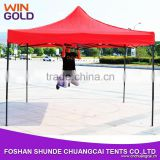 2015 wholesale red camping folding tent for sale China manufacturer                                                                         Quality Choice