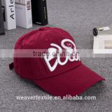Custom Embroidery Baseball Cap Embroidered Hats                                                                         Quality Choice