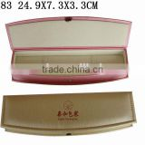 P683 Fancy PU Leather Double Bracelet Jewelry Box With Button Closure