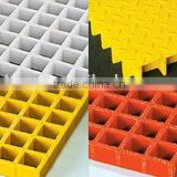 INQUIRY ABOUT frp grating