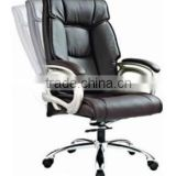 Modern Leather Luxury Rocking Office Chair/Manager Chair/Executive Chair Office Furniture BY-199