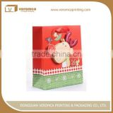 New design paper gift packaging bag