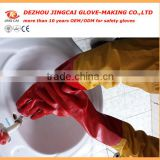 Cotton Hand Gloves with long sleeve for Cleaning 60cm                                                                         Quality Choice