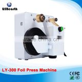 LY 300 foil press machine digital hot foil stamping printer machine best sales color business card printing