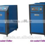 micro computer freezing machine for plastic injection mould/air chiller for steel products