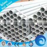 SUPPLY CARBVON BLACK STEEL PERFORATED FENCE PIPE                                                                         Quality Choice