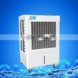 mobile room indoor home evaporative air cooler                                                                         Quality Choice