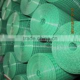 pvc coated welded wire mesh,powder coated welded wire mesh,painted coated welded wire mesh