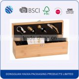 Hot sale wooden wine glass gift packaging box wholesale                                                                         Quality Choice