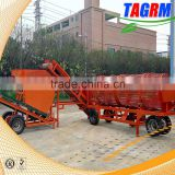 Fresh machine cut cassava chips,latest cassava chips machine/cassava chipping machine MSU-PC