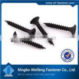 High quality bugle phillip head drywall screw machine,fine/corase thread,black/grey phospated,China manufacturers