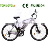 26 inch Aluminium Alloy Unique Design 7-Speed Gear CE Certificate Folding Electric Mountain Bike E-Bike