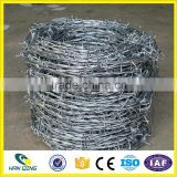 double strands with four barbs normal twist hot-dipped galvanized barbed wire mesh fence