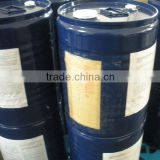 agrochemical pesticide,(S)-Methoprene,65733-16-8