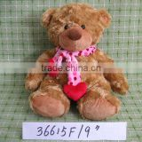 HI EN71 Gummy Bear Stuffed Toy