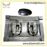 Good quality computer spare part mouse cover plastic injection mould                                                                                                         Supplier's Choice