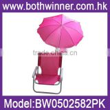 Kid Foldable Chair With Umbrella