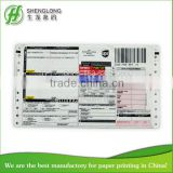 (PHOTO)FREE SAMPLE Ncr paper consignment note like UPS waybill