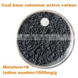 High adsorption coal-based column activated carbon with low price for gas purification and water treatment