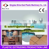 Wood plastic door production line / Door profile production line / wood plastic composite machine