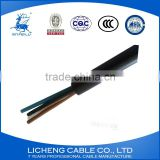 Copper Conductor PVC Insulated PVC Sheathed and Braid Shielding Control Cable----KVVP4x0.75mm2