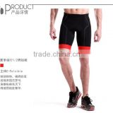 2014 Cheap Mens Suits Sublimation Printing 100% Polyester Custom Wear Mens Shorts Cycling Clothing Sets